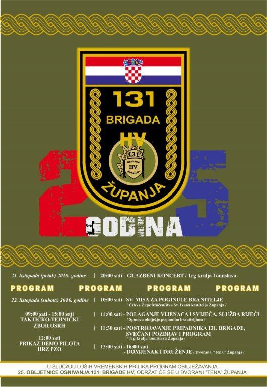 131-brigada-plakat-2